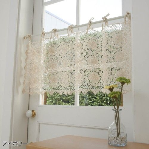 crochet motif curtain