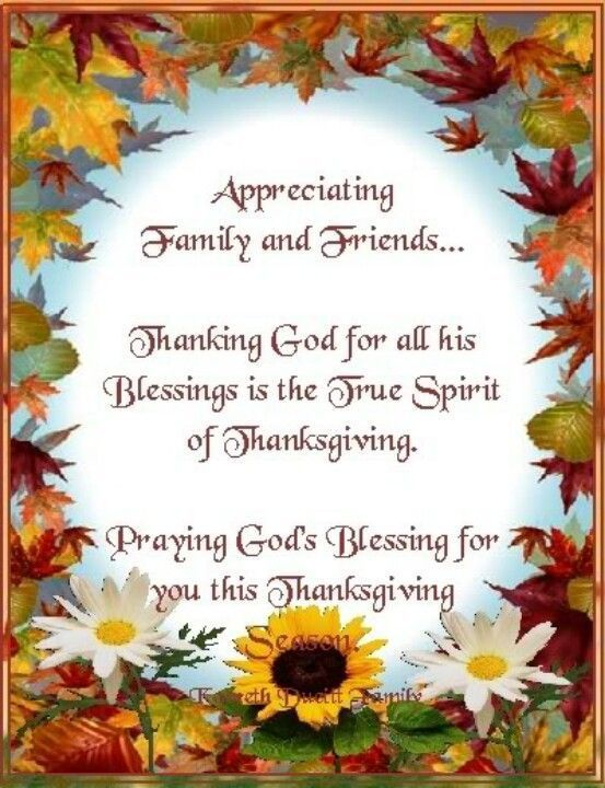 Praying God's Blessing For You This Thanksgiving