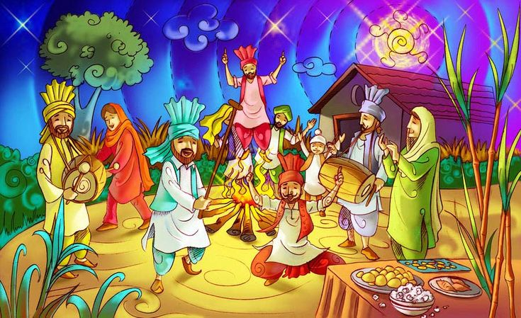 Greet your dear ones with Lohri messages and fill their hearts with happiness and good cheer. On #Lohri festival we need some Good #LohriMessages, SMS or Lohri Wishes to wish our family members, relatives and friends. For this purpose we have nicely collected lots of SMS, Wishes or Messages for you.
