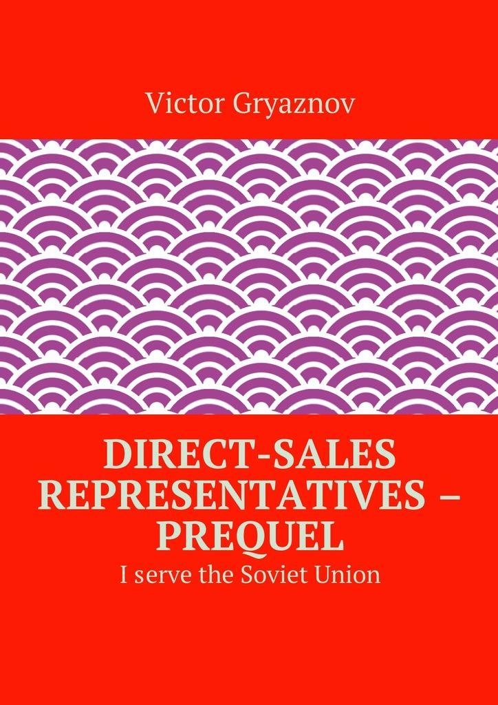 Direct-sales representatives– prequel - Victor Gryaznov — Ridero