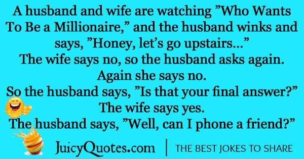 Funny Marriage Joke - 56