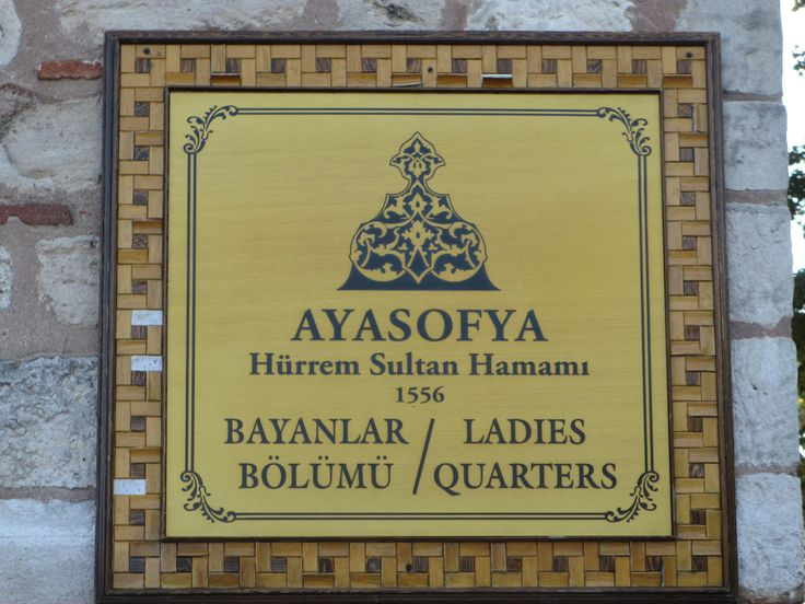 Travel to Istanbul - visiting the hammam