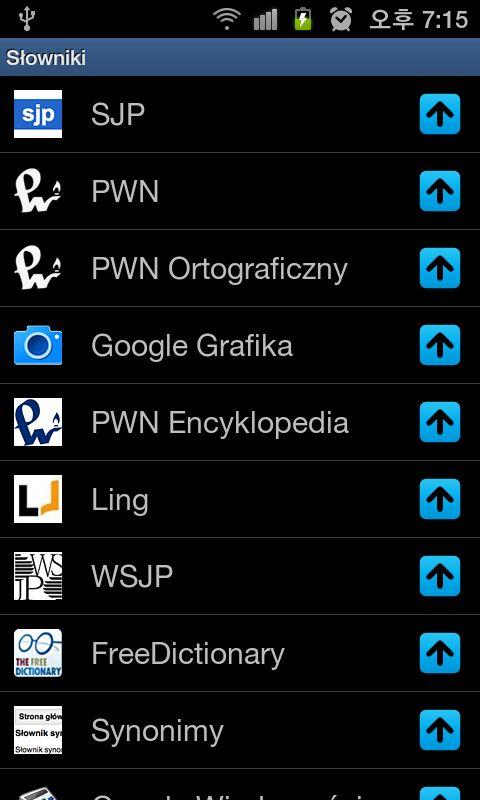 Wszystko Polski Słownik - screenshot