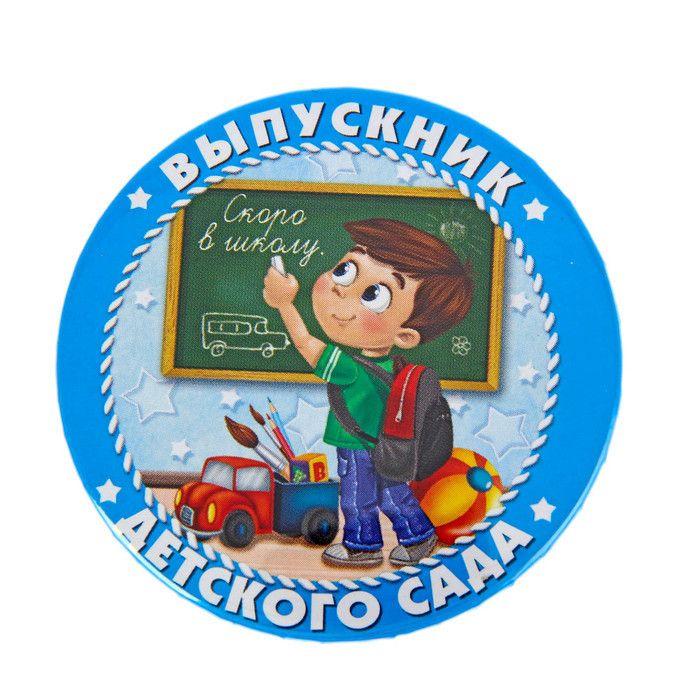 Чашка, картинки выпускник детского сада под эпоксидку 2019