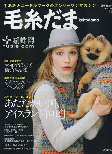 毛系だまno.155 - 麗雀黃 - Picasa-verkkoalbumit
