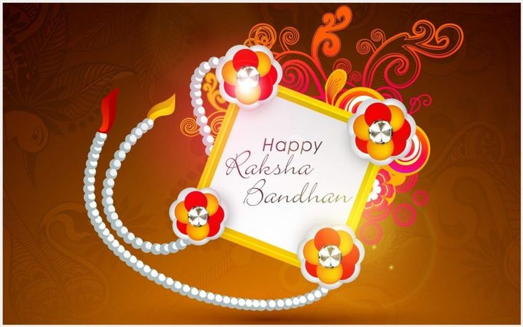Happy Raksha Bandhan Wallpaper | happy raksha bandhan wallpaper, happy raksha bandhan wallpaper 2016, happy raksha bandhan wallpaper full hd, happy raksha bandhan wallpaper hd, happy raksha bandhan wallpaper hd download, happy raksha bandhan wallpaper in hindi, happy raksha bandhan wallpaper in marathi, happy raksha bandhan wallpapers download, happy raksha bandhan wallpapers free download