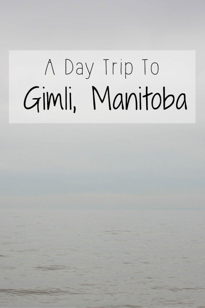 A Day Trip to Gimli, Manitoba: A Photo Essay -> Gimli is a small beach town located just one hour north of Winnipeg in the Canadian province of Manitoba and is situated along the west coastline of Lake Winnipeg. It's a beautiful place to visit in the summer and is great for exploring the town or relaxing at the beach. It also makes a convenient day trip from Winnipeg. Check out my blog post to see lots of photos from my explorations in Gimli!