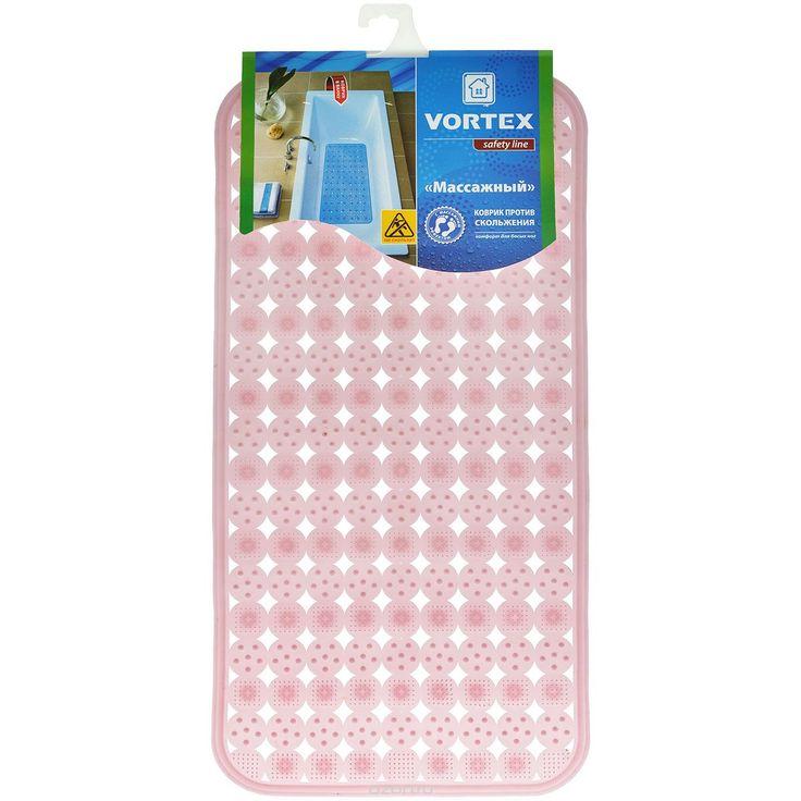 Коврик против скольжения Vortex Массажный для ванны, цвет: голубой, 36 х 70 см