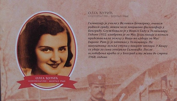#OlgaĐurić (1911-1968) /Izvor: Izložba na trgu/ #Zrenjanin #Nagybecskerek https://flii.by/file/o9ji32wybv4/