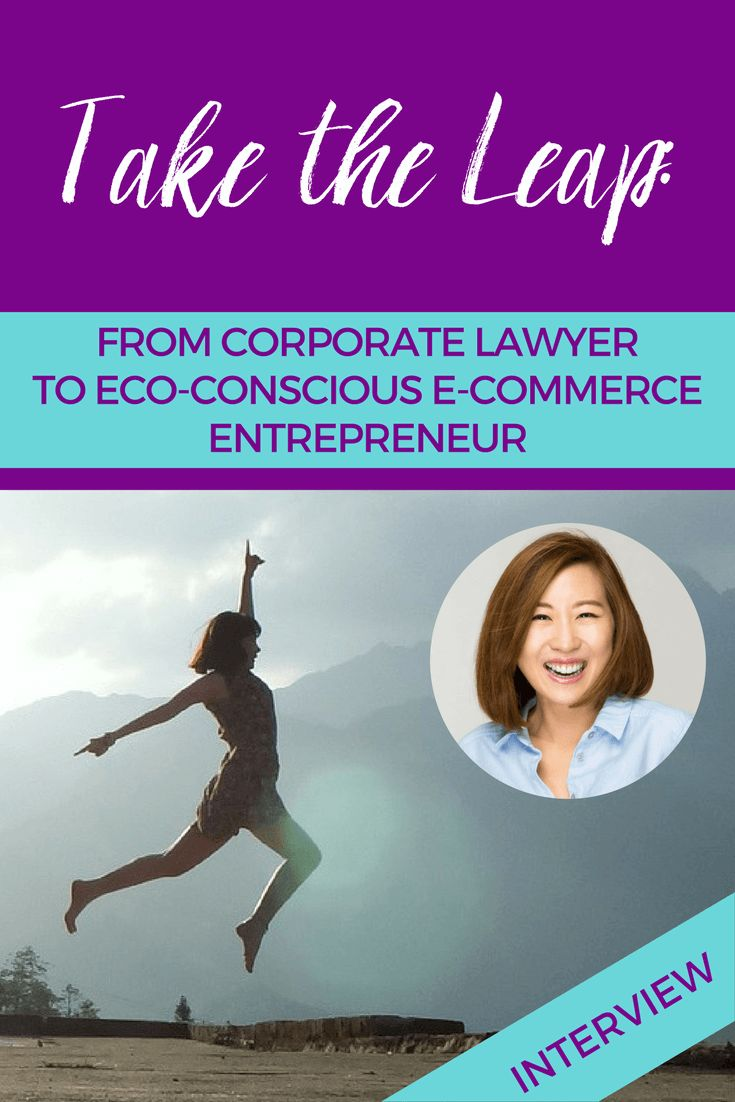 Take the Leap: From corporate lawyer to eco-conscious e-commerce entrepreneur http://screwthecubicle.com/conscious-ecommerce