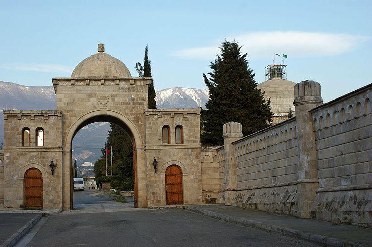 Qendra Botërore Bektashiane : World Headquarters of the Bektashi Order in Tirana. ◆Albania - Wikipedia https://en.wikipedia.org/wiki/Albania #Albania