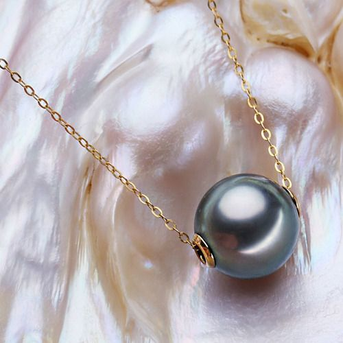 18K Gold  Black 8-11 mm Round Tahitian Pearl Wedding Pendant Necklace