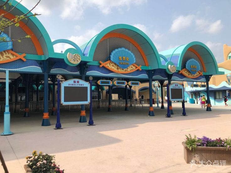Pin by Cindy Kurniawan on hh in 2020 Ocean park, Park
