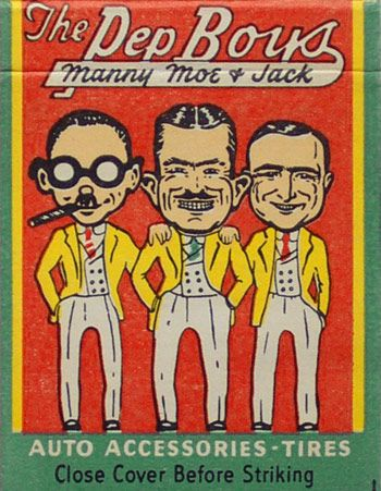 funny matchbook cover - Google Search