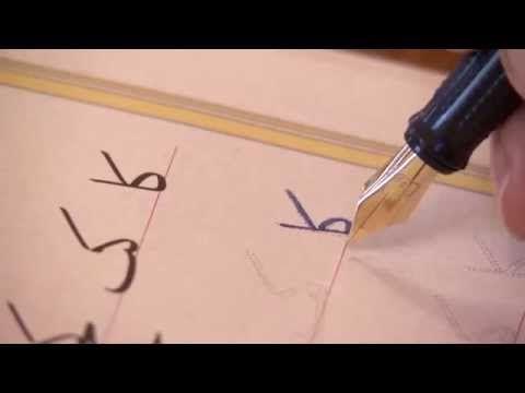 Harflerin Birleşmesi-3.Bölüm Fe Kef