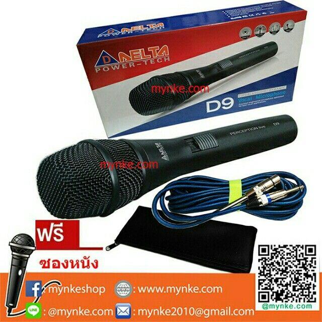 ขาย Microphone LIVE ไมค์พร้อมสาย ไมโครโฟน ร้องเพลง/พูด คาราโอเกะ Dynamic ในราคา ฿1,199 ซื้อได้ที่ Shopee ตอนนี้เลย!https://shopee.co.th/mynke.com/253693599/  #ShopeeTH