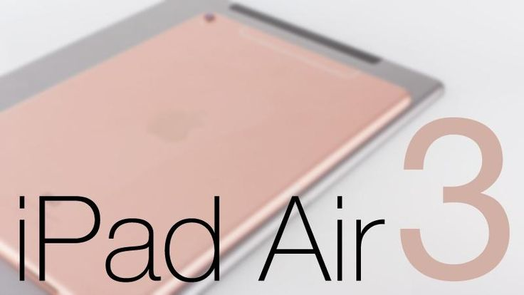 When will the iPad Air 3 come out - or whatever Apple calls its next 9.7-inch iPad model? And, following the iPad Air 2's second birthday, is Apple killing off the iPad Air line... or even the entire Air brand, laptops and all? Let's look at the evidence, in our iPad Air 3 release date UK rumour roundup. Latest: reports (and a supply-chain source) claim iPad Air 3 will launch in March of this year, alongside the Apple Pencil 2, and an analyst has predicted that Apple will release a folding…