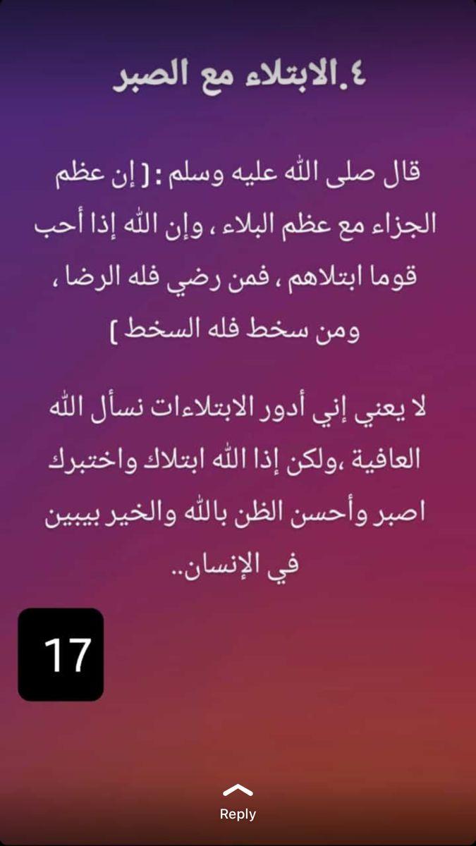 Pin By Albaraa Network On الاسلام In 2021 Pbs Sls