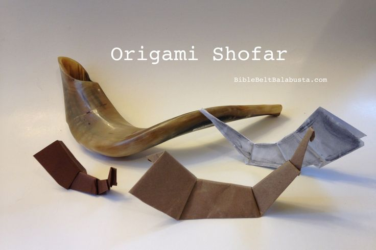 Kids can make an origami shofar to play with, to set on the table as a place-card or decoration, or to glue to the front of a Rosh Hashanah greeting card.  This pattern is taken directly from Flore...