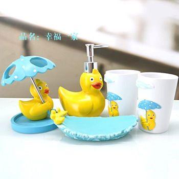 Nice Cartoon Duck Five Pieces Set Of Bathroom Married Bathroom Wash Set Brief  Bathroom Supplies Shukoubei Lovers