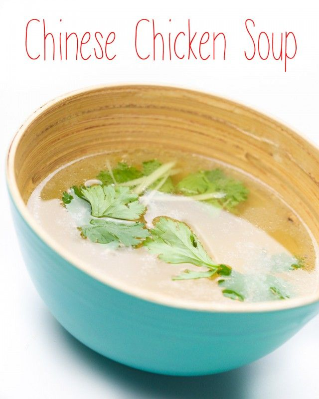 Mom's Chinese Chicken Soup by Andrew of @steamykitchen
