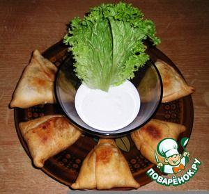 Samosa  - необычные индийские пирожки