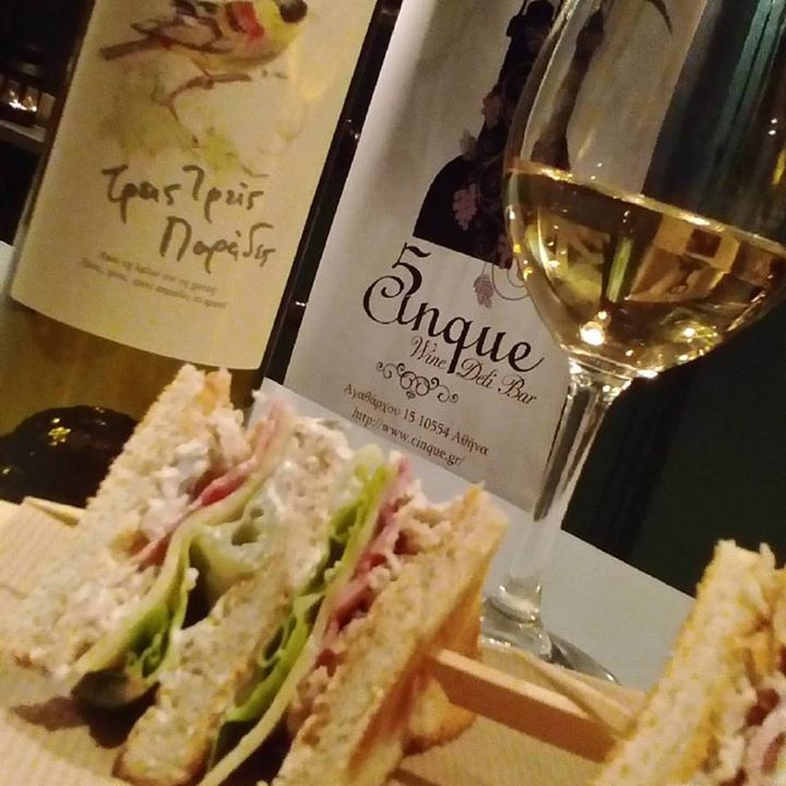 #clubsandwich #chicken #bacon #lettuce #cheese #gewutztraminer #estate #kokotos #vintage #2015 #yamas #supportgreekwine #cinque #psiri #athens #wines #winetasting #winebar #wine #winetime #timeforwine #winelover #lovewine #greekwine #greekgrapes #winegeeks #drinkgreekwine #instawine #winestagram #friends #instafood #drinks #foodporn #food —