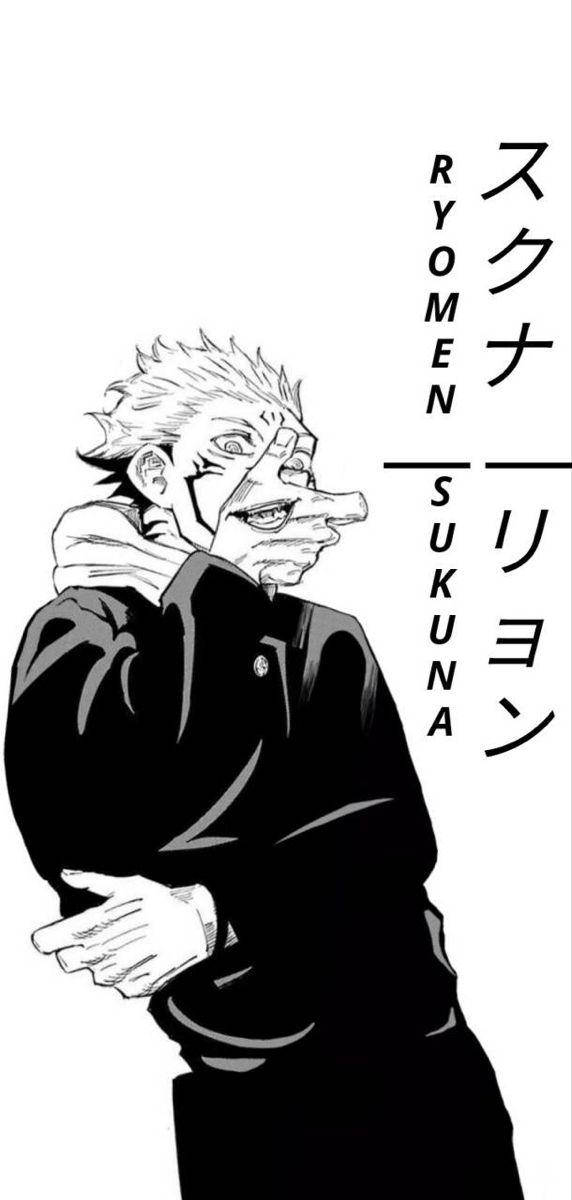 Sukuna Ryomen Manga Wallpaper Poster Movie Posters Wallpaper