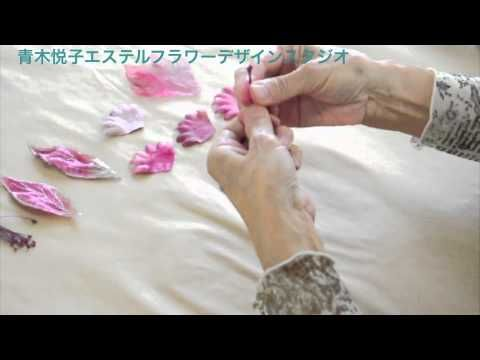 Somebana Japanese silk flower art techniques - Mixing colours - 'Juicy leaf green' - YouTube