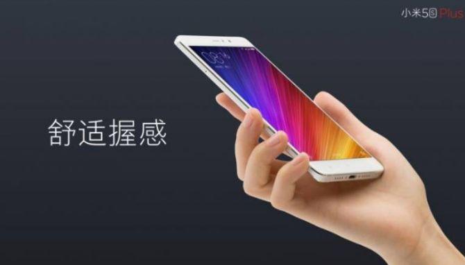 Xiaomi Mi 5s Plus Siap Meluncur Dengan Dual-Kamera dan Layar 5,7 Inci - http://kangtekno.com/xiaomi-mi-5s-plus-siap-meluncur-dengan-dual-kamera-dan-layar-57-inci/