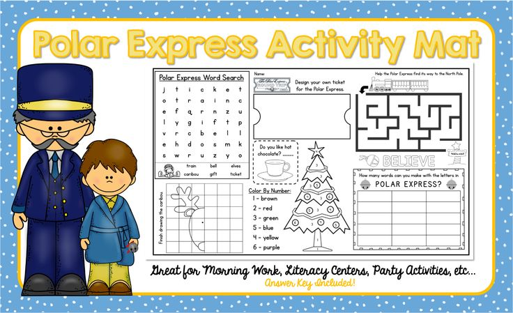 ONLY $1.00!  Polar Express Activity Mat - A Page FULL of Polar Express Activities.  PERFECT for the last week of school before Christmas break!