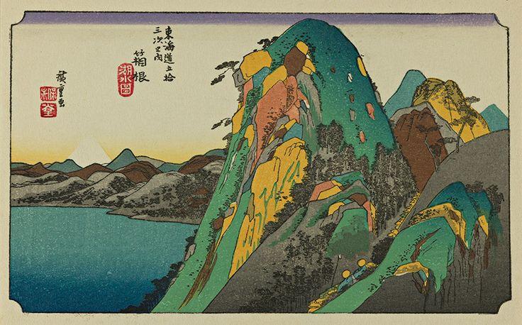 Masterpiece Art - Hakone - 53 Stations of Tokaido, $23.00 (http://www.masterpieceart.com.au/hakone-53-stations-of-tokaido/)