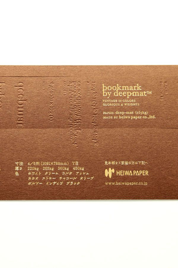 28 best images about simple and impressive business card for Impressive business cards