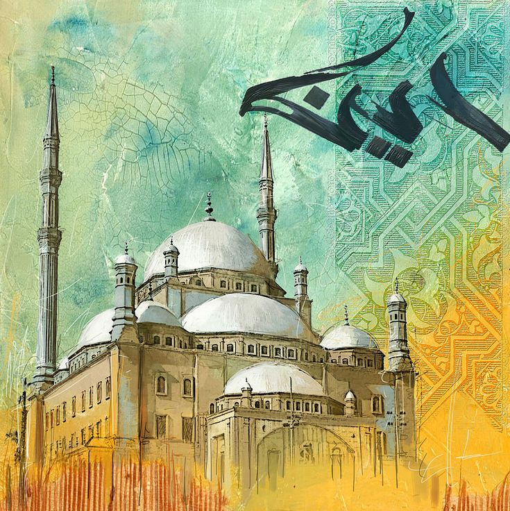 Alabaster Mosque Painting - Mosque Of Muhammad Ali by Corporate Art Task Force