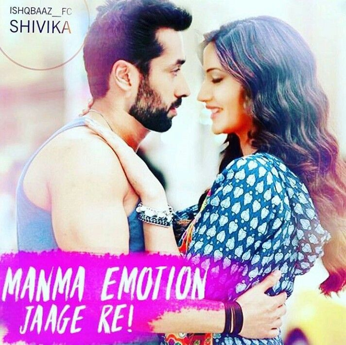 Manma Emotion Jaage Re Mp3 Full Song Download: 164 Best Ishqbaaz Shivika Images On Pinterest