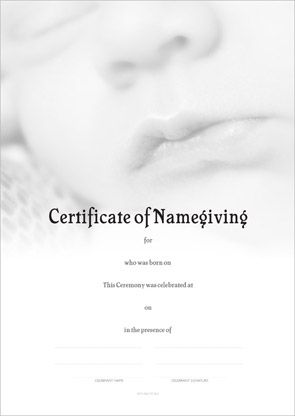 Naming Certificate - Black and White Baby Lips design.