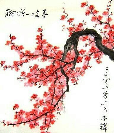 Japanese Cherry blossom painting.                                                                                                                                                                                 More