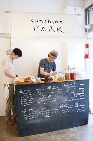 Japan. sunshine park pop-up.  Inspiring in its simplicity! Popup Republic