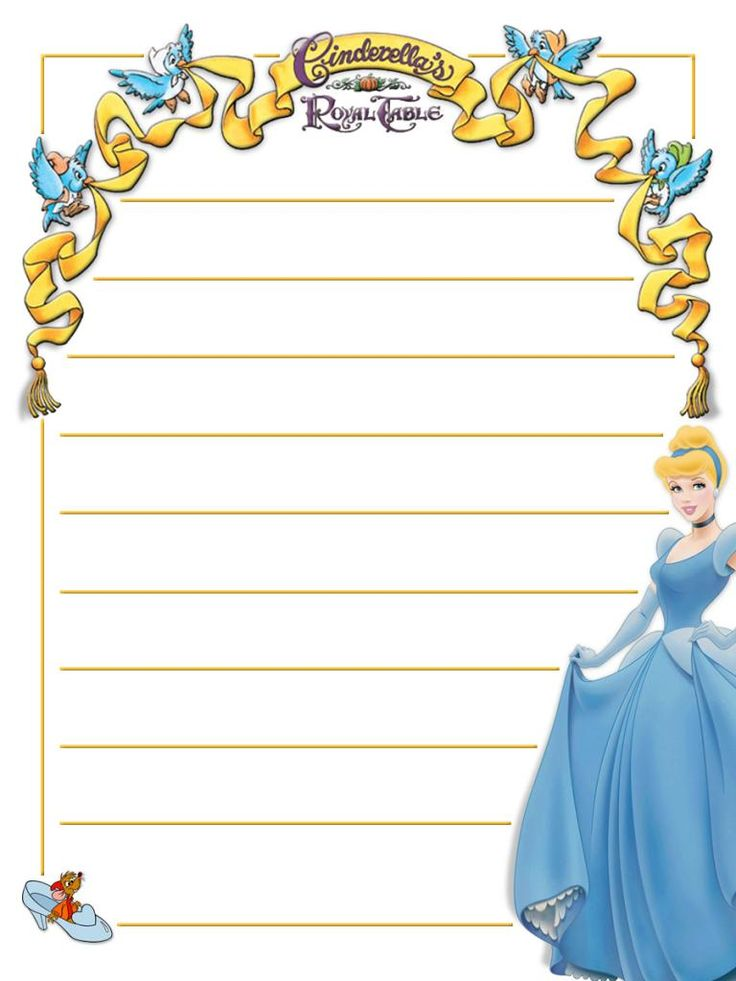 78 Images About Disney Printables Borders Photo