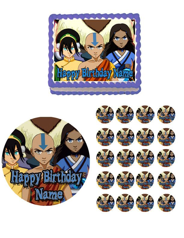 AVATAR (1) Edible Cake Topper, Cupcake Toppers, Strips