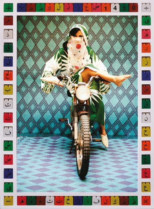 Series of portraits of Marrakech's biker girl gang 'Kesh Angels', by Hassan Hajjaj.