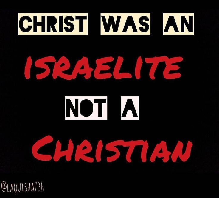 Christ is BLACK according to the Bible NOT white. The Bible is about BLACK  people. 2 Corinthians 11:22 KJV Are they Hebrews? so am I. Are they Israelites? so am I. Are they the seed of Abraham? so am I.... #HebrewIsraelites spreading TRUTH. GatheringofChrist.org #GOCC on YouTube. Praise the Most High AHAYAH (I AM, exodus 3:13-15) and His HOLY Son YASHAYA (My Saviour, Matthew 1:21) Christ