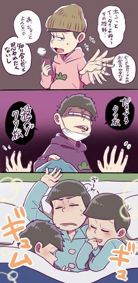 Todomatsu, Karamatsu & Ichimatsu
