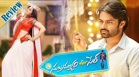 Subramanyam For Sale Review  http://picturebytesmedia.com/index.php/2015/09/24/subramanyam-for-sale-review/