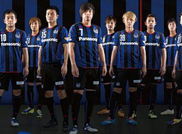 Gamba Osaka 2014 Umbro Home and Away Jerseys