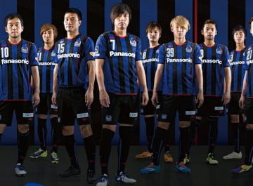 Gamba Osaka 2014 Umbro Home and Away Jerseys