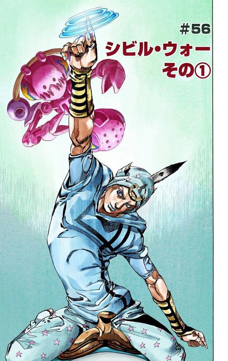 JoJo Bizarre Adventure part 7 Steel Ball Run - Johnny Joestar by Hirohiko Araki