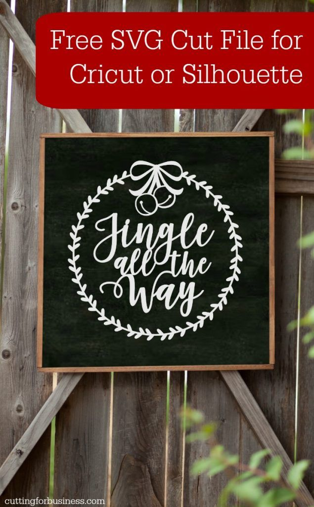 Free commercial use cut file for Silhouette Cameo or Cricut Explore - Jingle All The Way - cuttingforbusiness.com