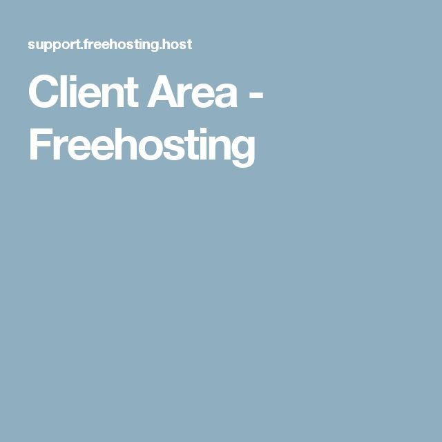 Client Area - Freehosting