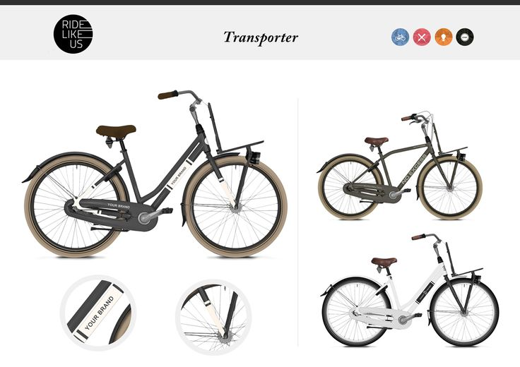 Your Brand Here - Transporter | Ride Like Us